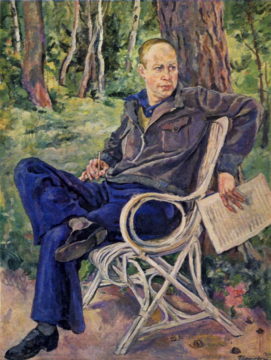 Sergei Prokofiev (Konchalovsky)